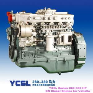 YC6L Series Diesel Engine